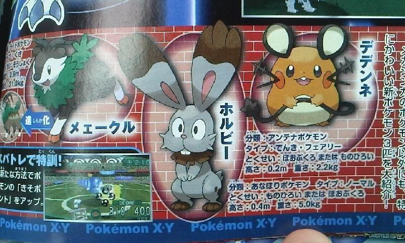 Neue Pokémon Meekuru, Horubii und Dedenne