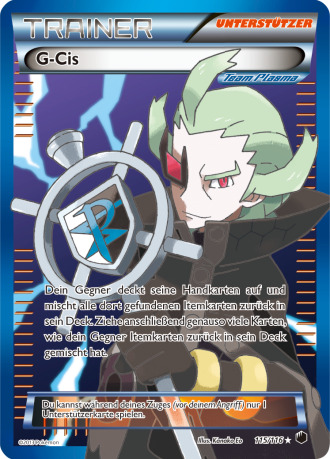 G-Cis Full Art