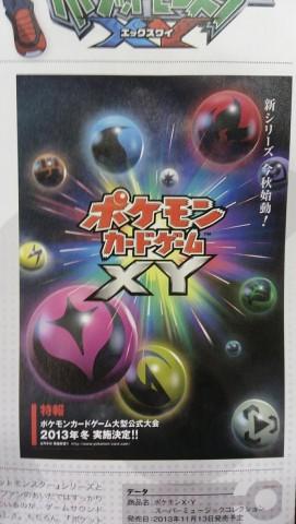 Game Show Plakat mit Feen-Energie-Ball