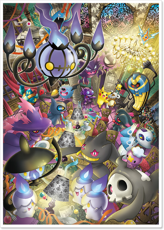 Pokémon Gothic Geisterhaus Nacht-Kampagne