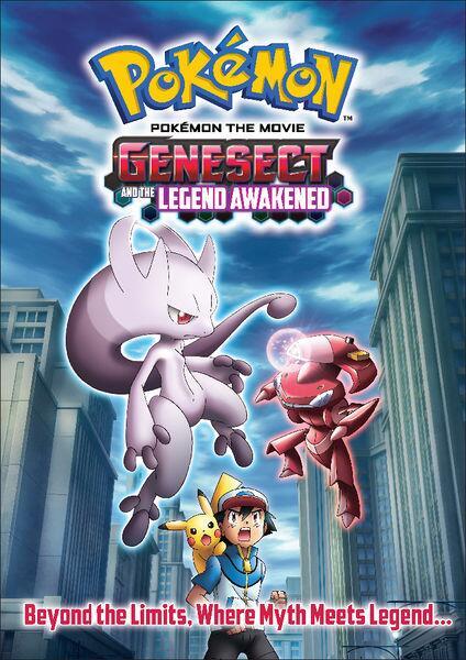 16. Pokémon-Kinofilm