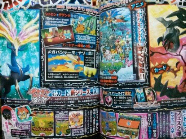 Pokémon XY Anime und TCG