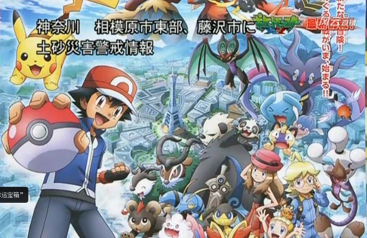 Ein Ausschnitt des Plakates zum Anime