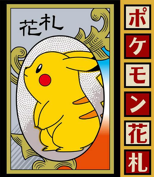 Pikachu Hanafuda Karte