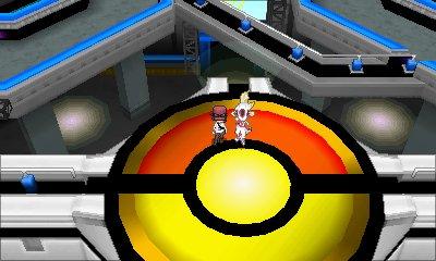 Arena von Yantara City Arena in Pokémon X und Y