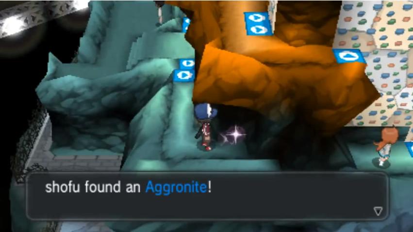 Das lilane Funkeln verrät dir, dass du hier einen Megastein finden kannst