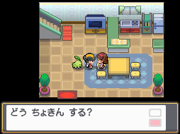 pokemon heartgold how to get larvitar in safari zone