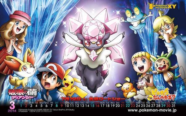 Kalenderblatt mit Artwork zum 17. Kinofilm