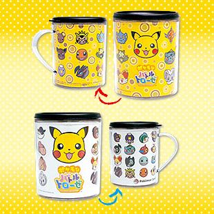2 tolle Trikbecher im Pokémon-Design!
