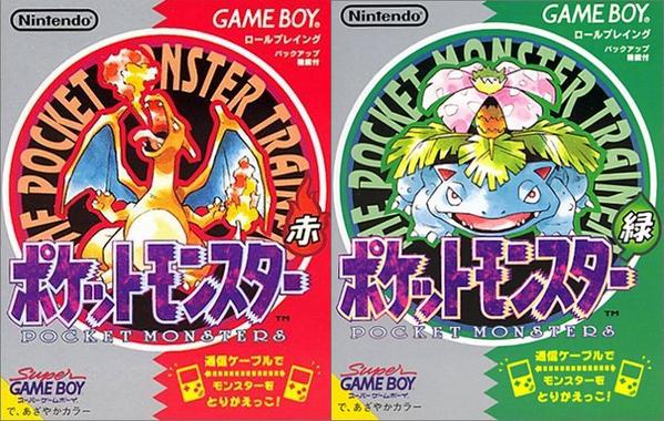 Die Covers zu Pocket Monsters Aka und Midori