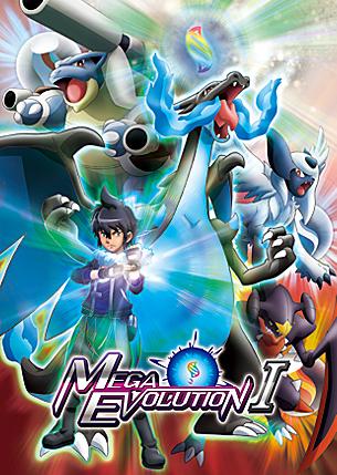 Erstes offizielles Filmplakat zu Strongest Mega-Evolution