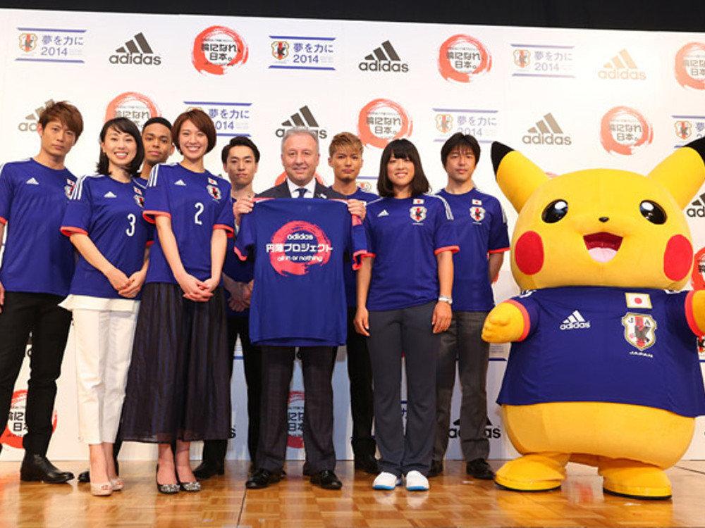 Pikachu-Maskottchen wird offiziell vorestellt