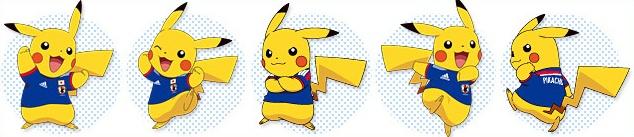 Diverse Artworks von Pikachu im japanichen Trikot