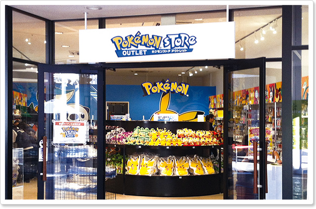 Japan Neuer Pokemon Outlet Store Offnet