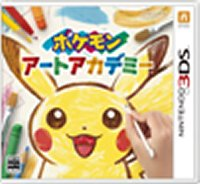 Boxcover von Pokémon Art Academy