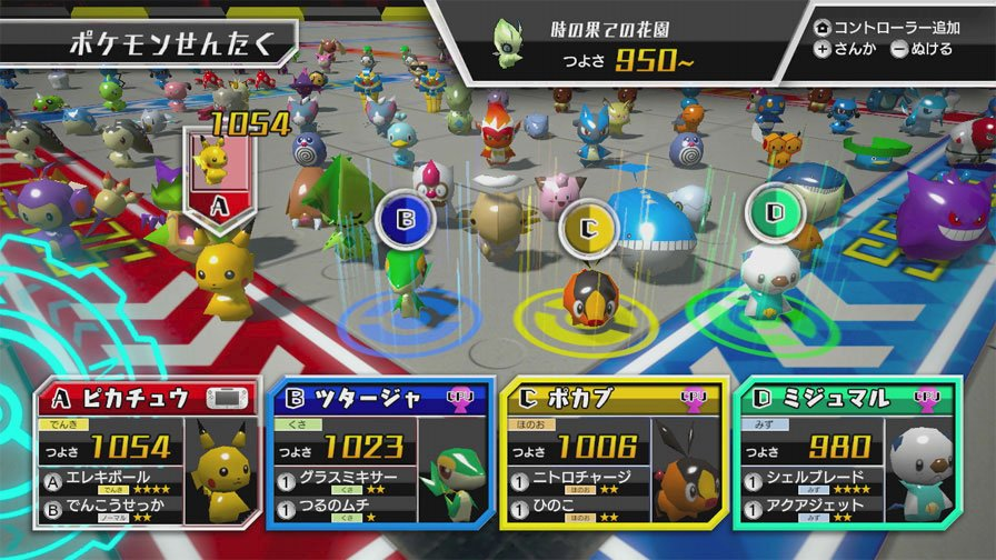 Pokémon Rumble U (Wii U)