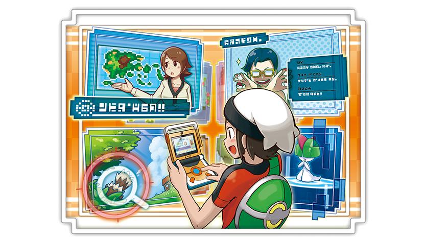 Offizielles Artwork zum Poké-Multi-Navi