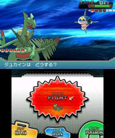 Kampfszene zwischen zwei Mega-Pokémon