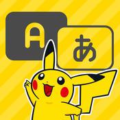 Logo der App