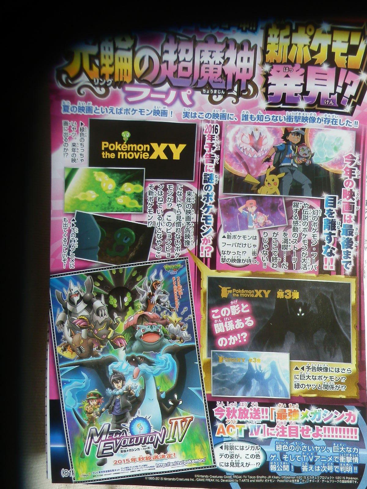 Bilder vom grünen Pokémon, dem rätselhaften Umriss und dem Mega Evolution-Film