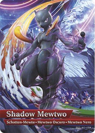 Schatten-Mewtu amiibo Karte