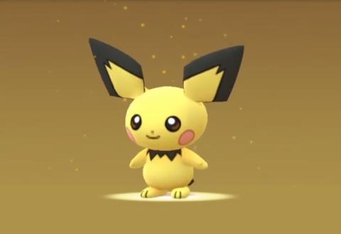 Screenshot aus Pokémon Go