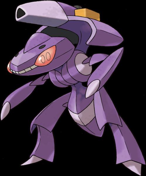 Das Neue Sumo Ou Und Uu Usage Aller Pokémon Strategie 7